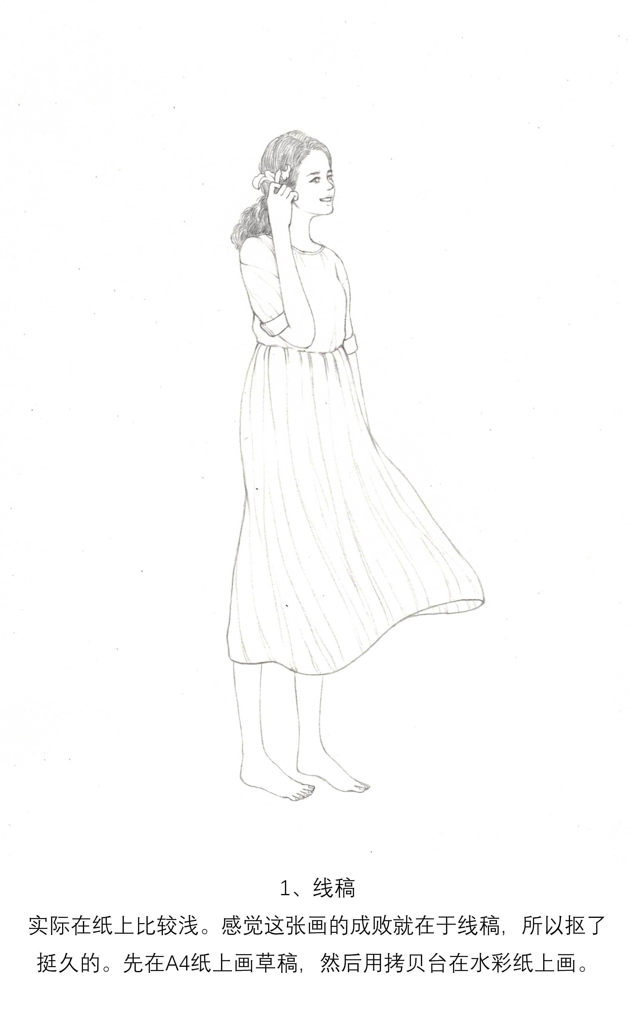 紫薇花女孩~附过程