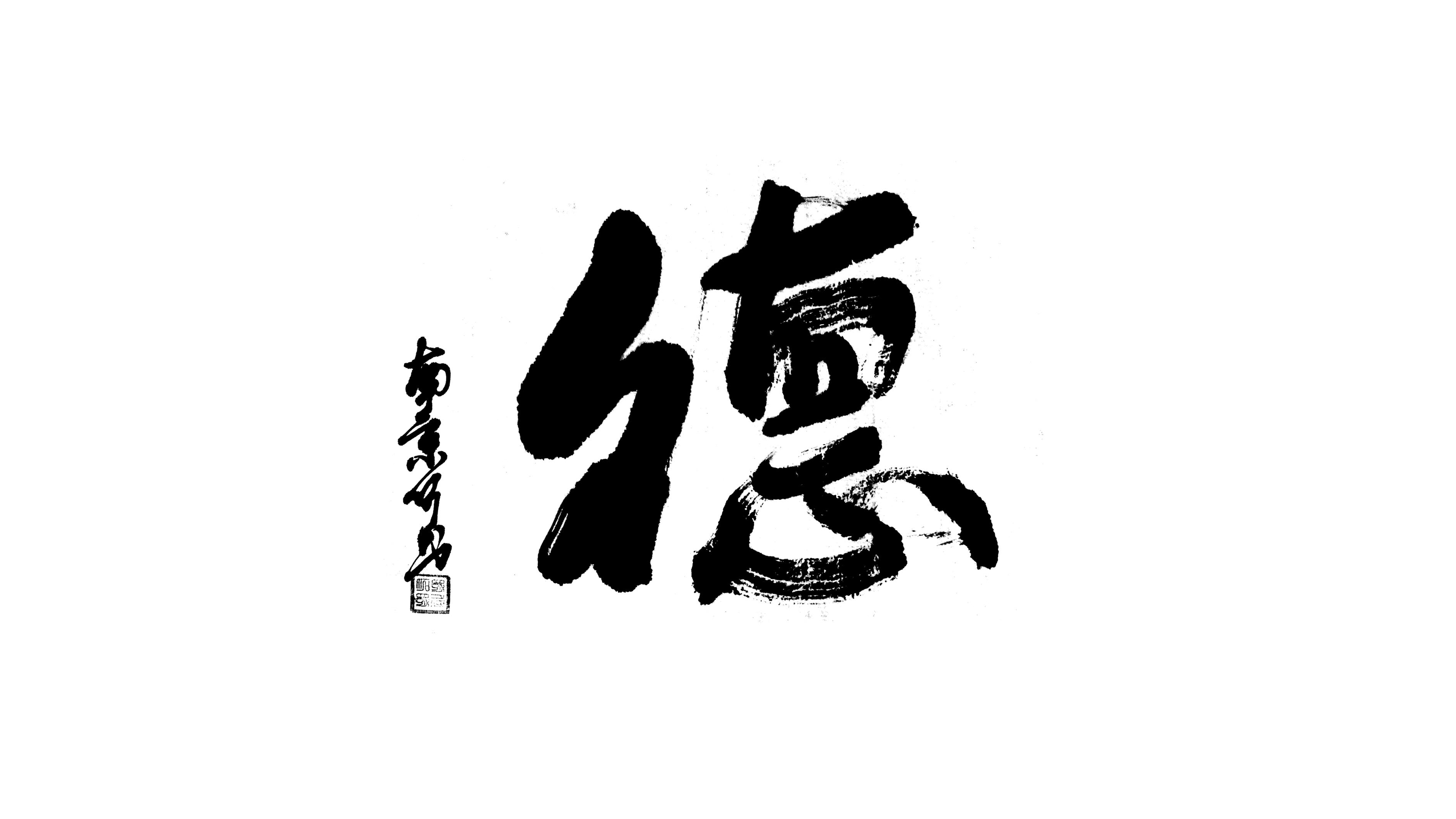 大胆文字图片_请问图片中字体是什么字体?