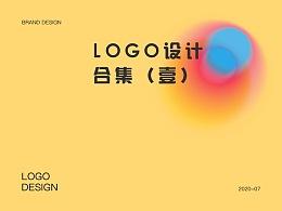 logo精选合集|2020.7
