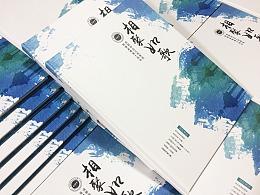 聚会纪念册设计怎么做_纪念册序言文字怎么写_百铂文化