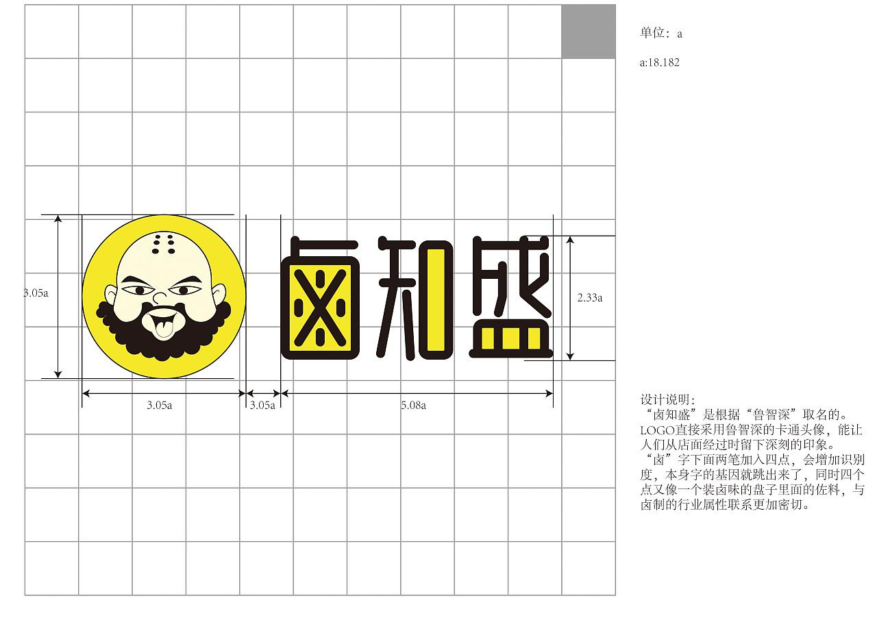 LOGO标志v标志|标准|医院|X文瑾-临摹作品-平面的平面设计好吗图片