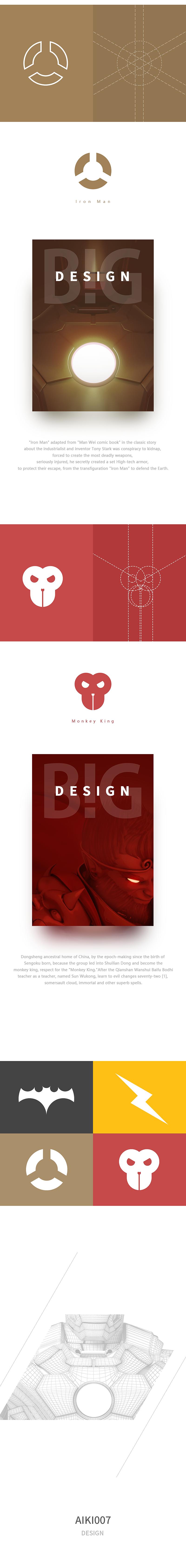 查看《2016Work design》原图,原图尺寸:800x6739