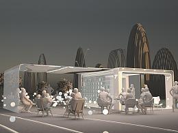 #2020青春答卷#  《WER|城市动态场景流系统设计》