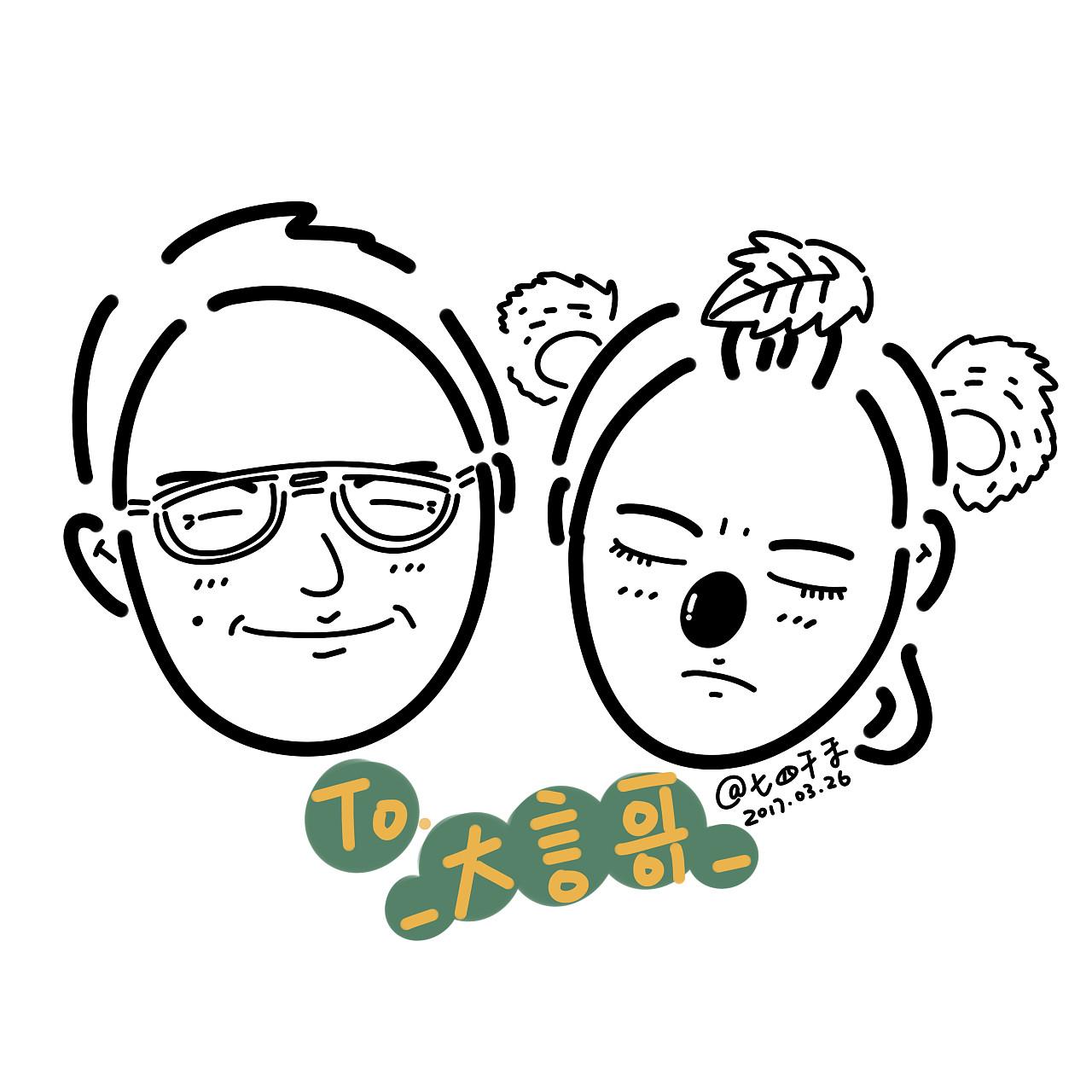 动漫 简笔画 卡通 漫画 手绘 头像 线稿 1280_1280