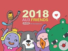 AU3 FRIENDS哎呦熊明信片插图