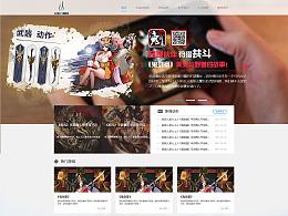 三生石官网首页