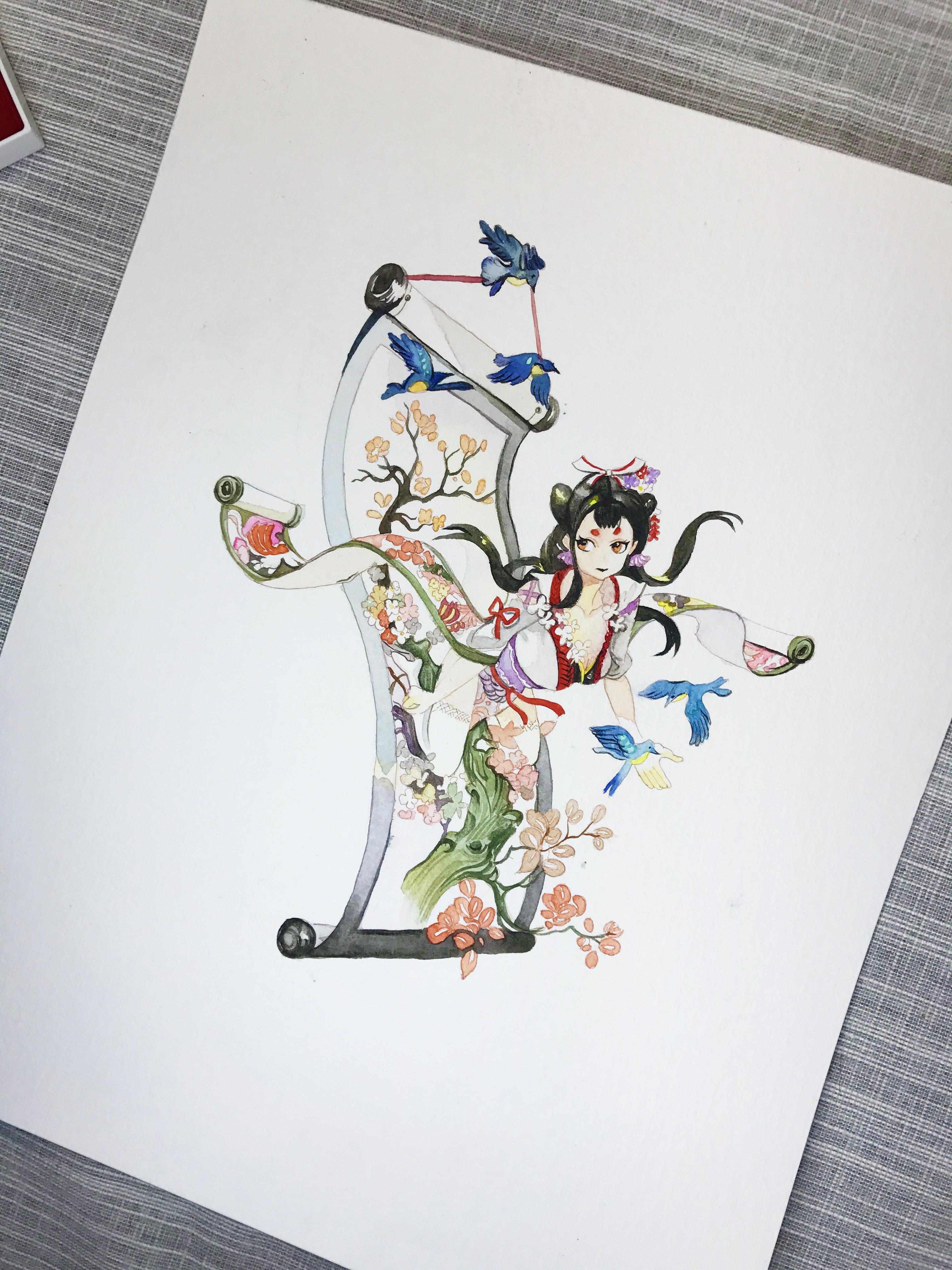 原创作品:水彩手绘--【阴阳师 花鸟卷】