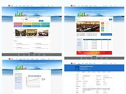 社会信用大数据泰州分平台页面