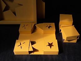 包装设计/礼品盒