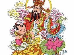《财神、童子与丝路黄金茶》