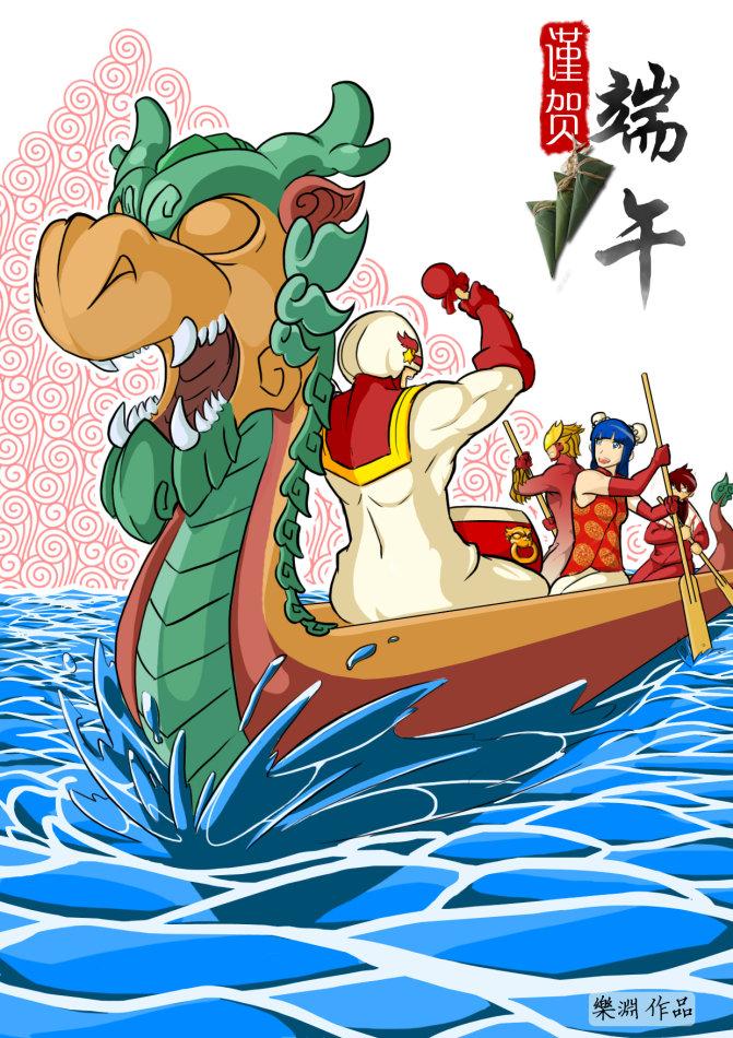 中国传统节日pop海报-手绘pop海报设计|校园pop海报素材库|pop海报