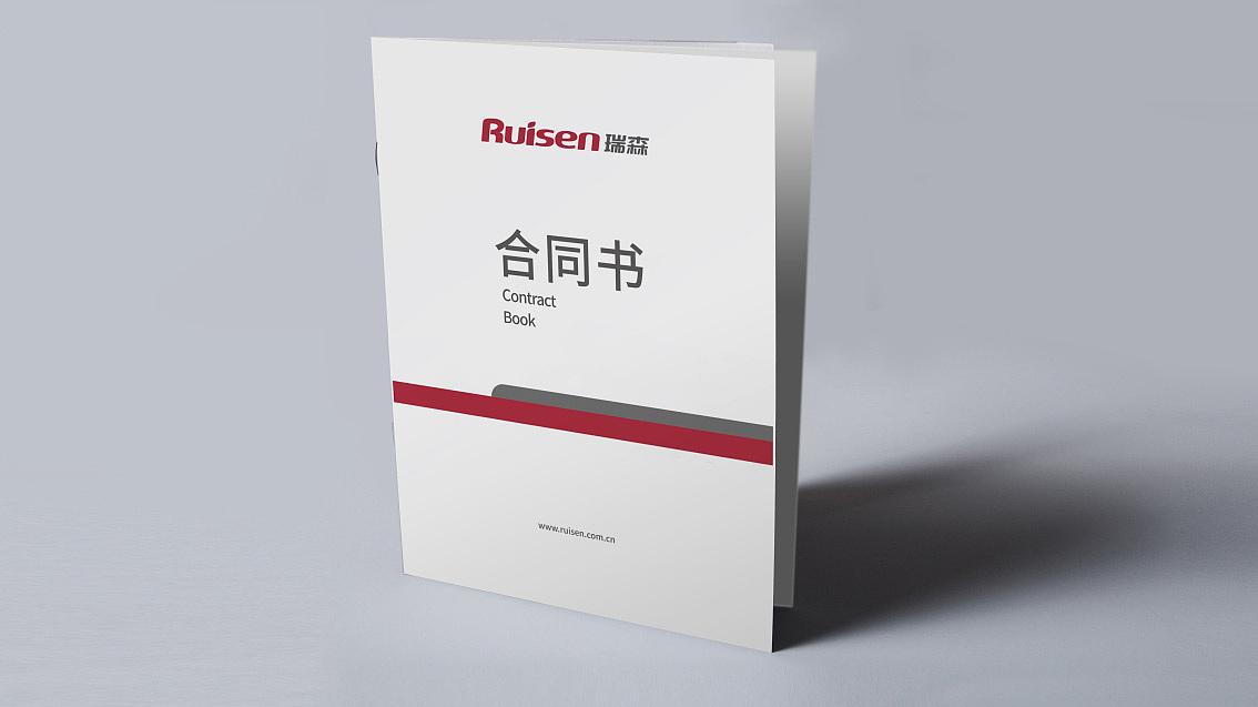 签约合同书设计南京各建筑设计院待遇图片