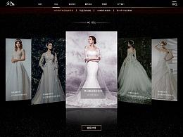 蔓川婚纱专题网站