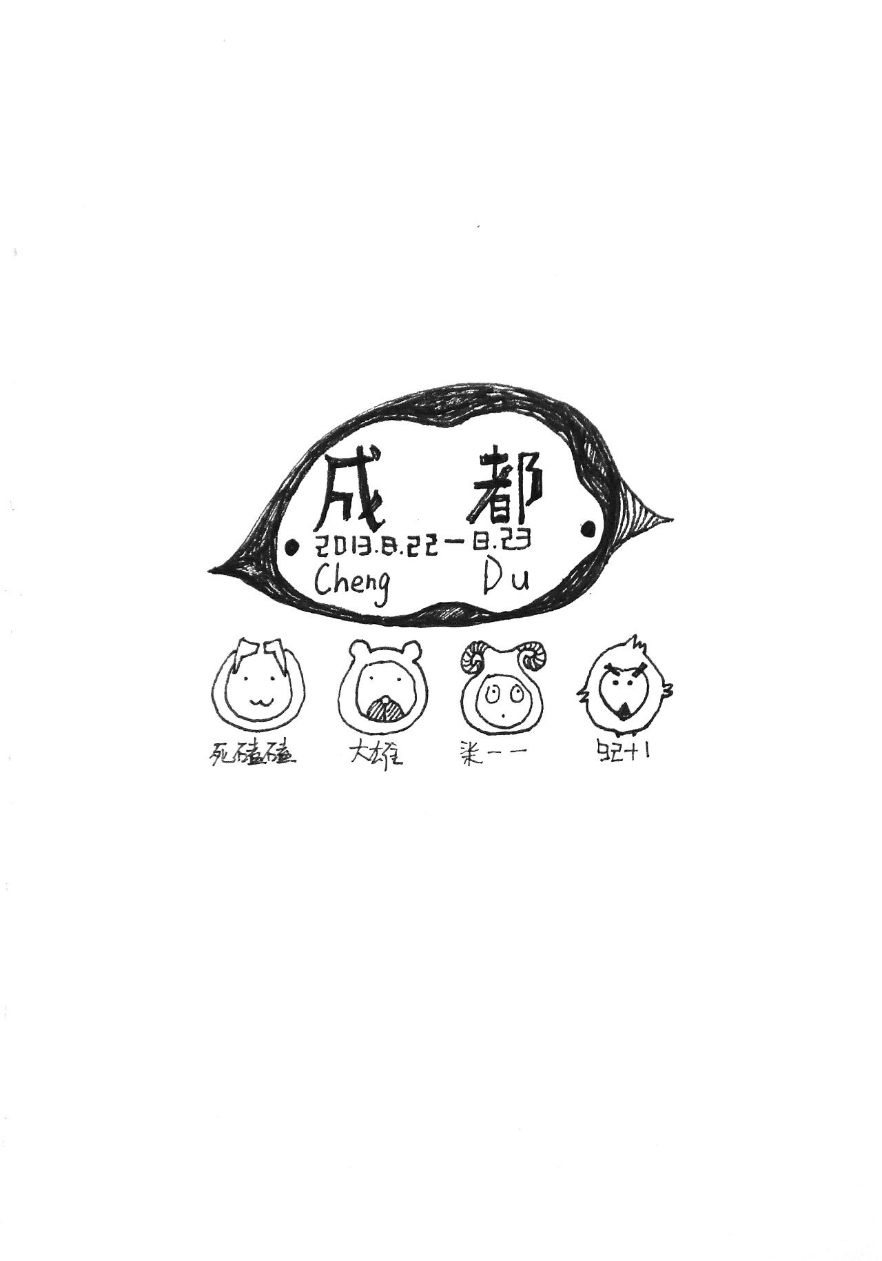 简笔画 手绘 线稿 1280_1829 竖版 竖屏