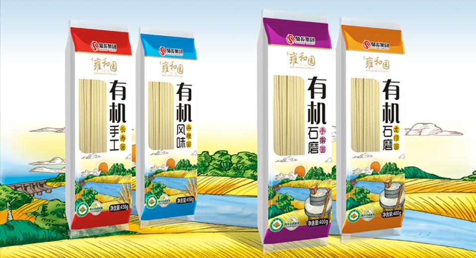 有机食品品牌策划_菊龙有机食品全案设计