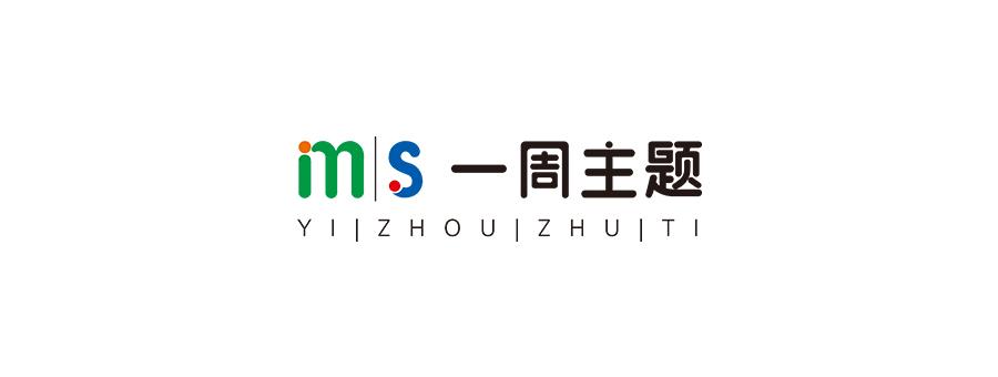 一周主题logo设计图片