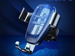 金属重力支架无线充电器(出风口款)