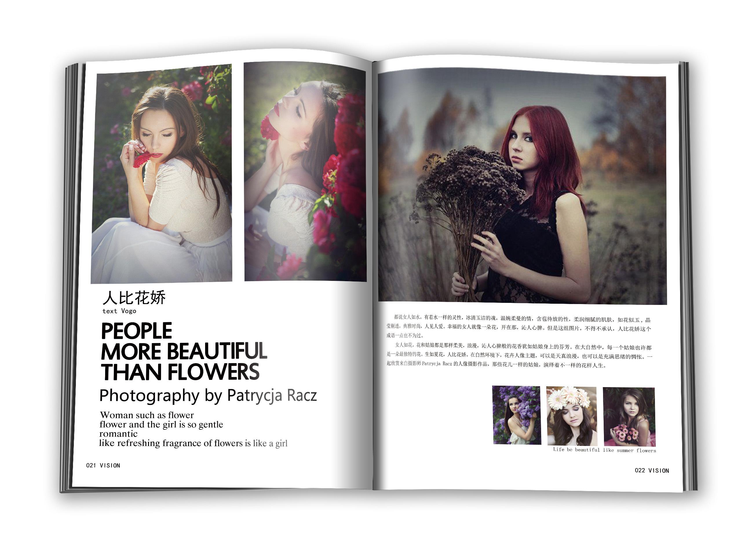 杂志排版设计作业|平面|书装/画册|风漓忧 - 原创作品图片