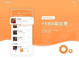 YEBA娱总管2.0