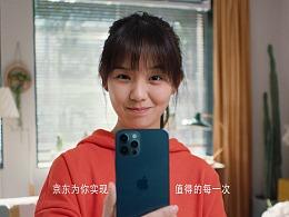 京东为你实现值得的每一次   京东Apple