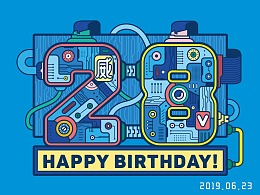 28岁生日快乐