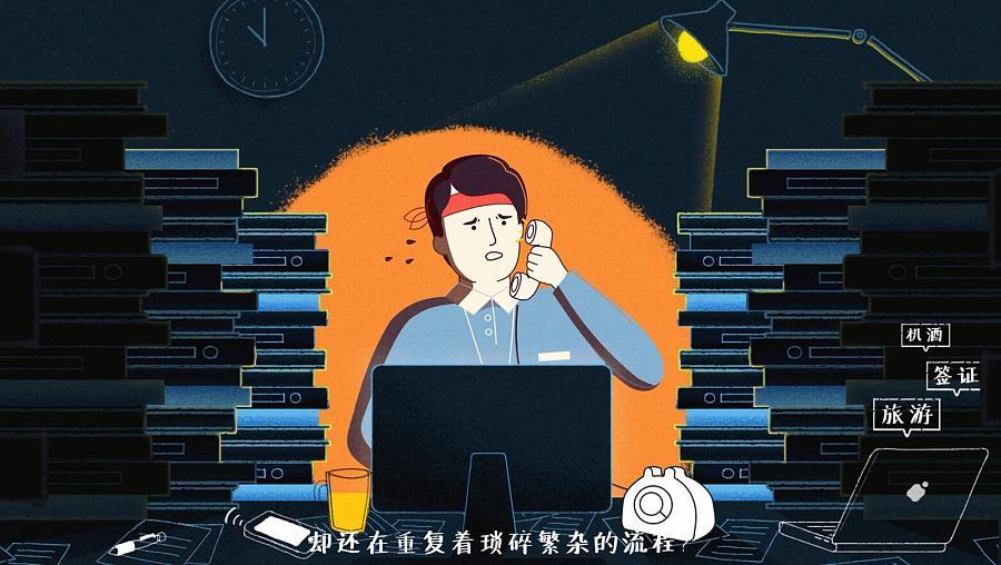 查看《签证黑科技【上上签】手绘质感MG动画》原图,原图尺寸:1562x882