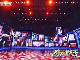 《跨界歌王》第四季 第一期视觉设计