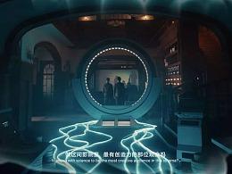 2019騰訊青少年科學小會科普視頻-記憶操縱篇