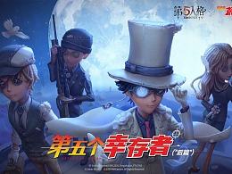 【麻薯作品】名侦探柯南『第五人格』 第二弹联动PV