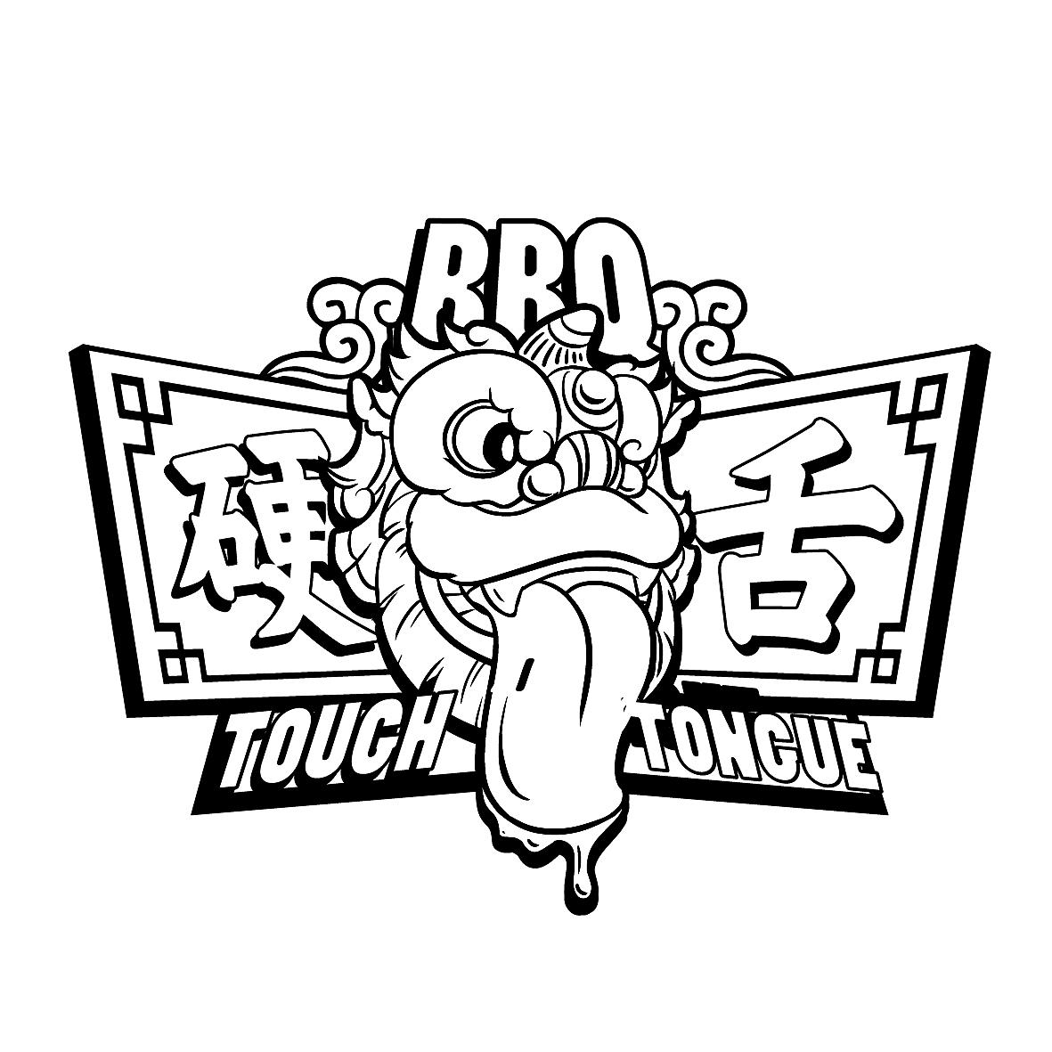 手绘卡通logo
