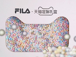 FILA斐乐-天猫定制礼盒