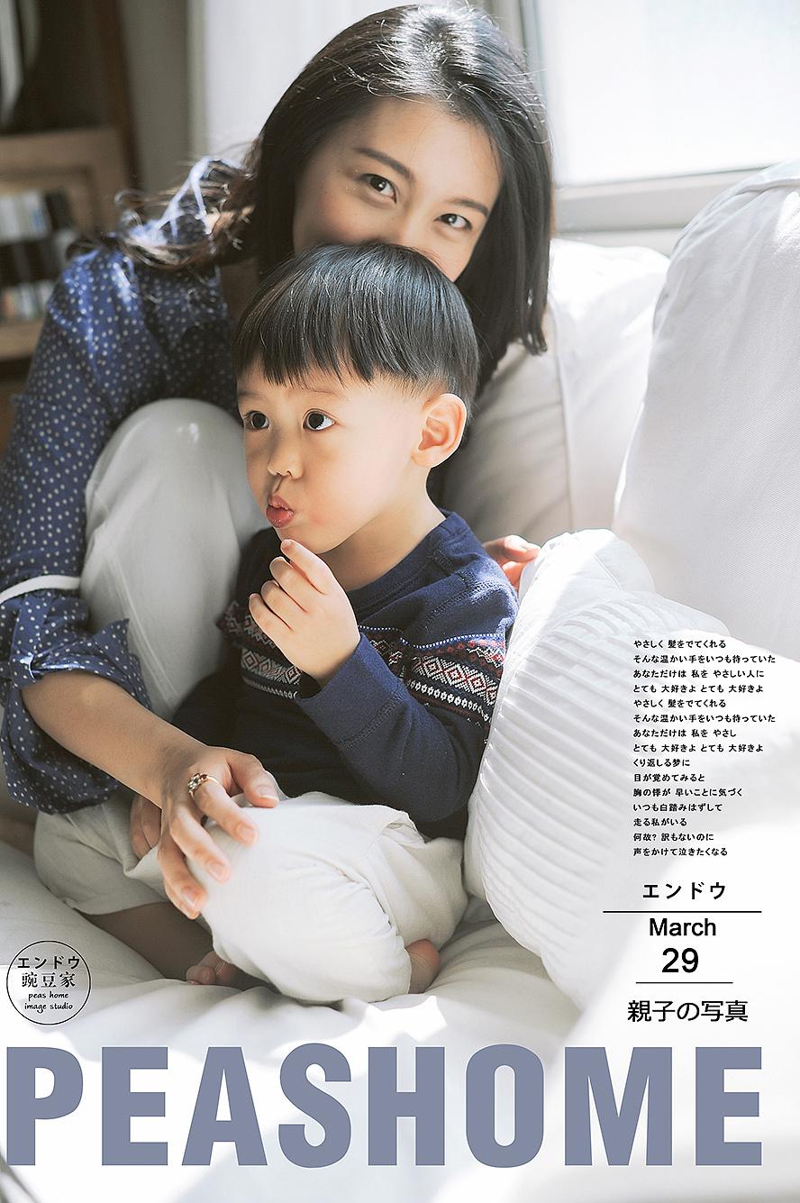 照片_漂亮妈妈|摄影|人像|豌豆爹-原创作品-站酷(ZCOOL)