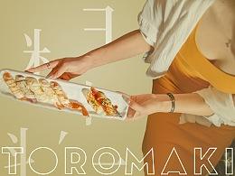 TORO Maki~日料~寿司~长沙美食摄影~EMOStudio