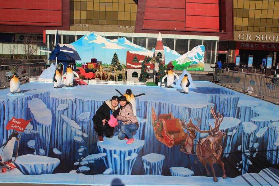 圣诞节3d立体画 创意设计3d画-冰雪奇幻3d画展 展览