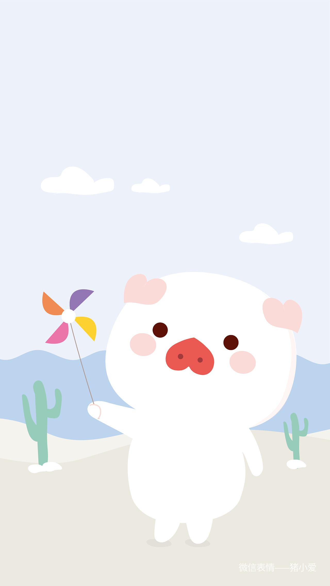 微信表情猪小爱猪年大吉猪表情可爱表情蘑菇包头ok图片