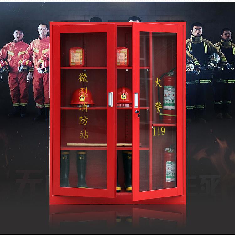钢制消防柜|网页|电商|设计师新闻儿-原创作品栏目豆瓣包装设计说明图片