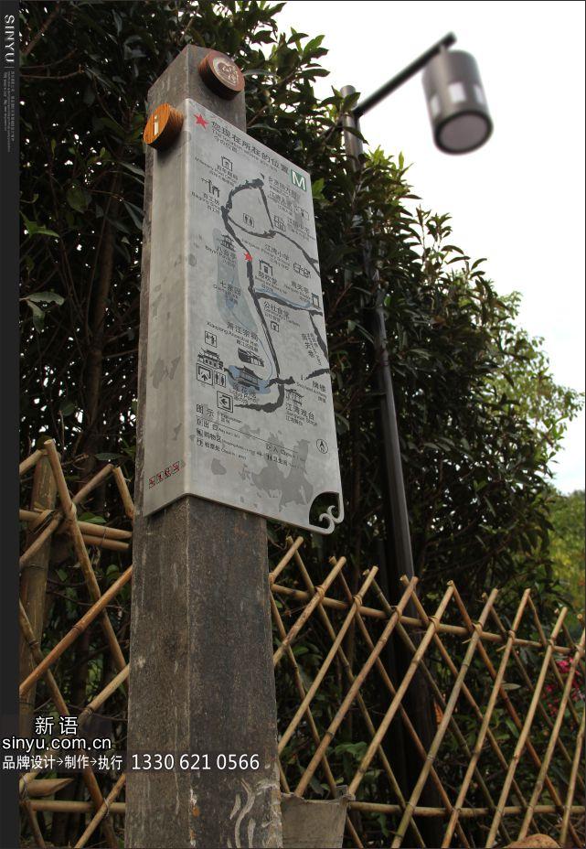 5a景区--婺源江湾古镇导视设计与执行----新语标识图片