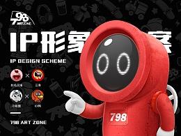 798IP形象设计案—林克发声,链接世界!