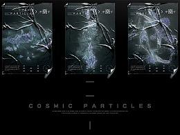 尘粒-Dust particles