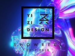 2017 showreel 一只YIZI年度作品集