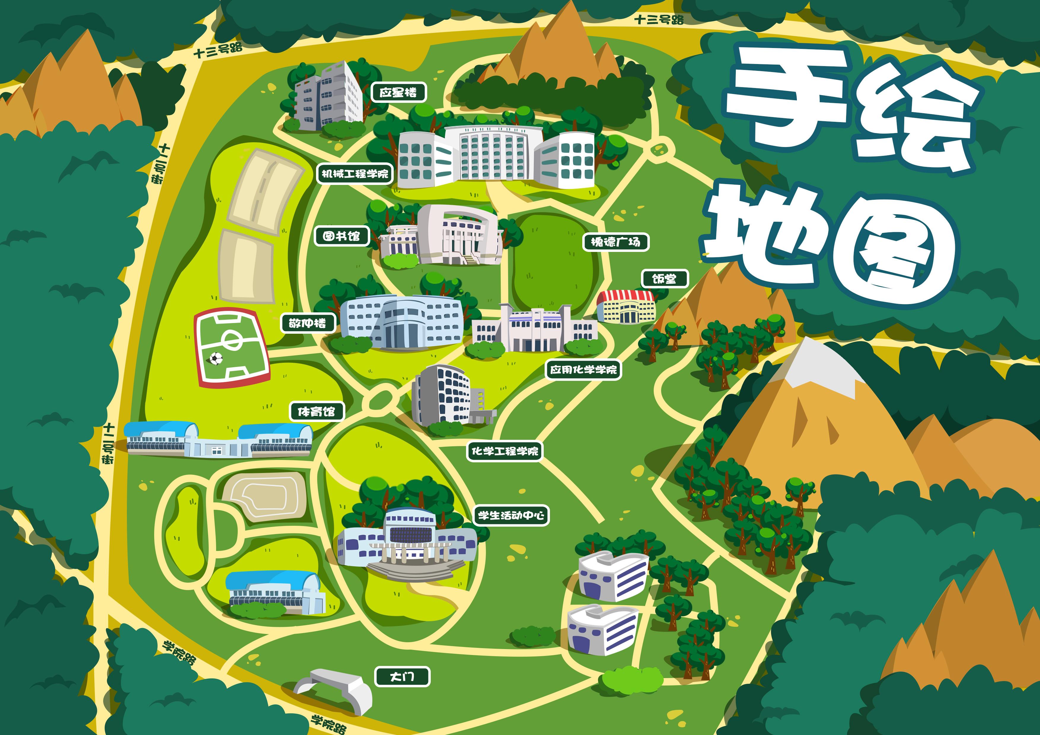 手绘校园地图
