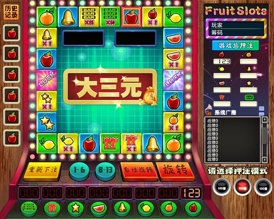 水果老虎机