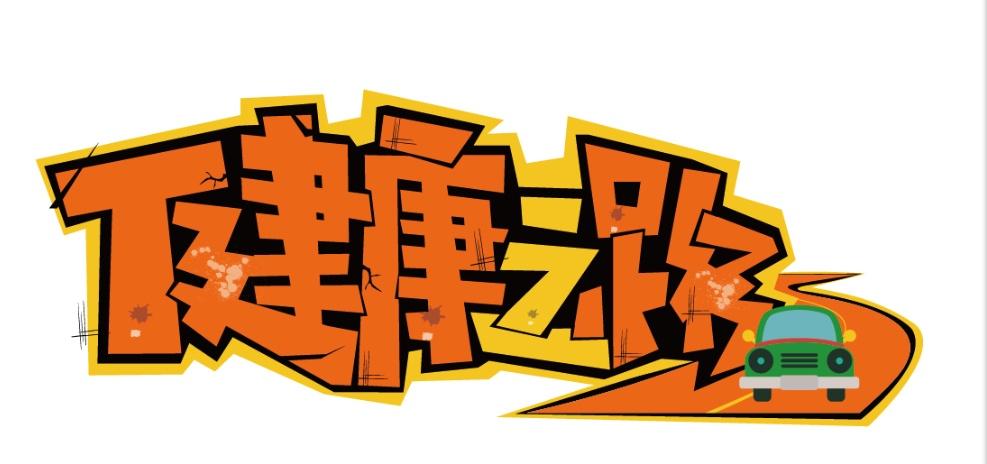 seven字体设计