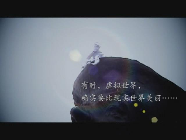 一个人的孤单-上海心情