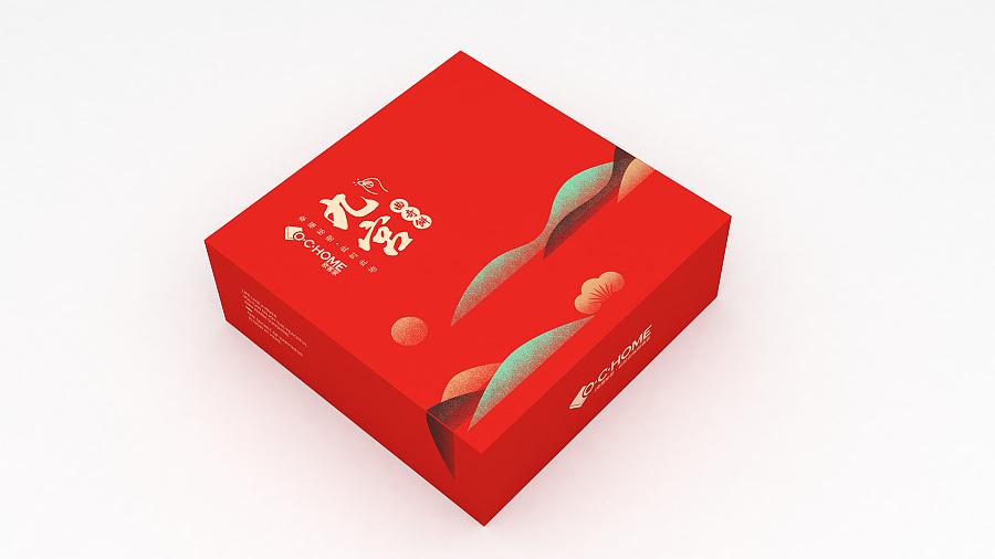 零食包装饼干包装饼干曲奇盒子包装盒电商淘宝四教程编叶草图片