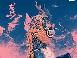 小米MIX3 插画壁纸