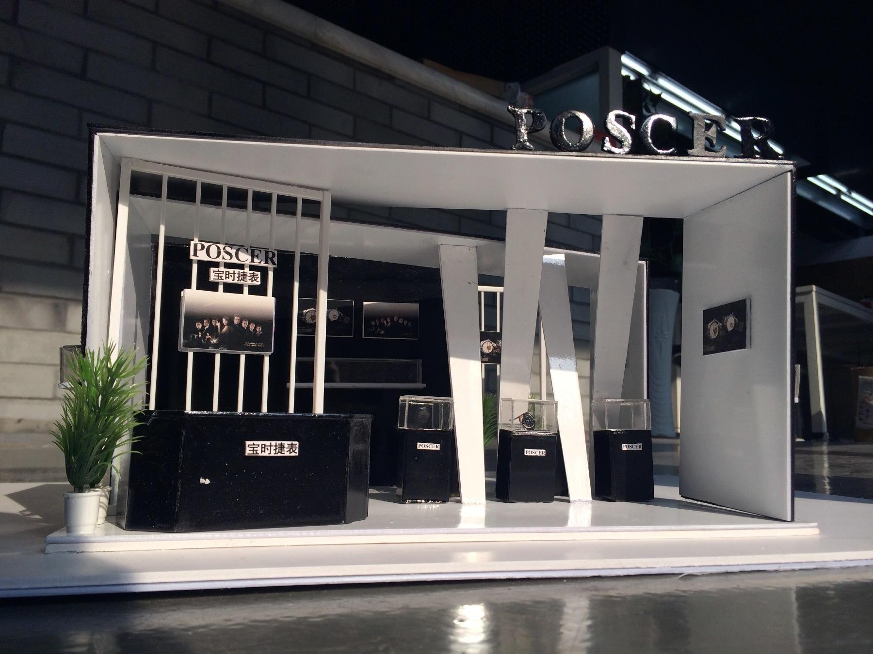 展厅展示 空间 展示设计  刘雪帆 - 原创作品 - 站酷