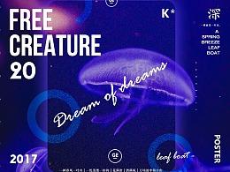 DREAM/一系列的海报/