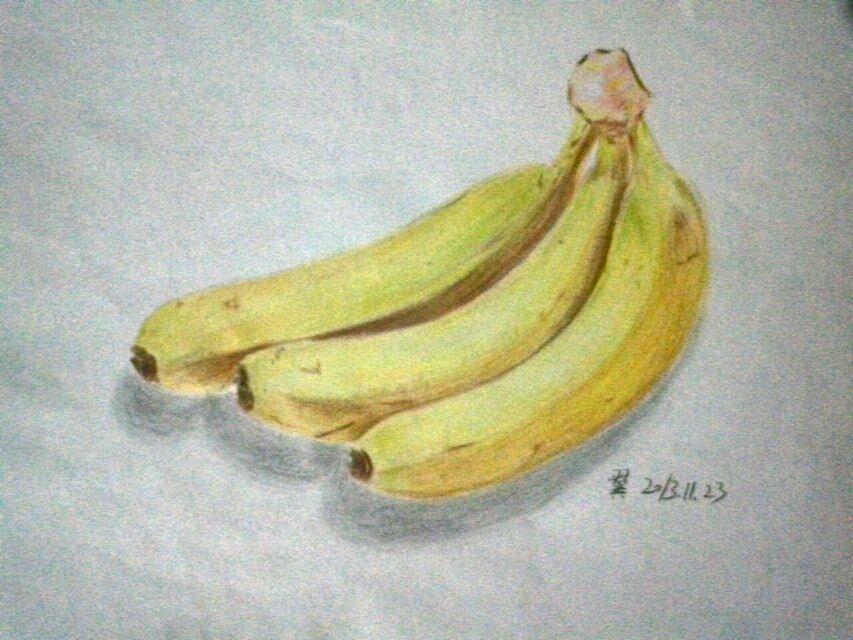 自己画的香蕉图片