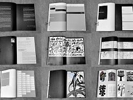 北京设计周《国际水墨设计1》《国际水墨设计2》